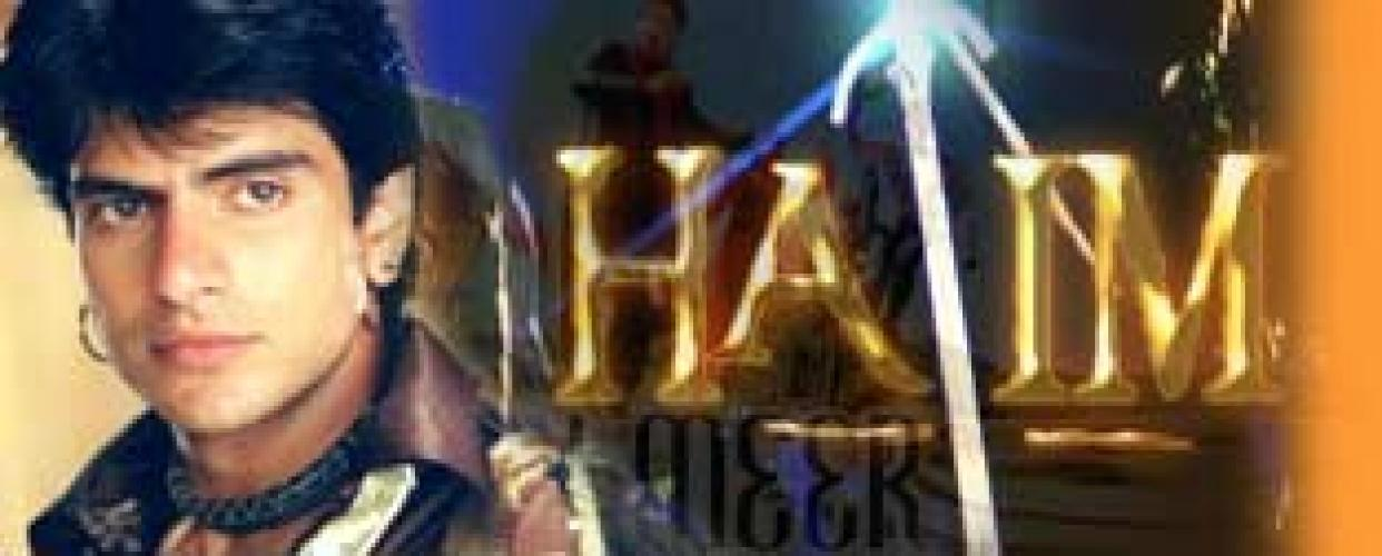 hatim drama all episode