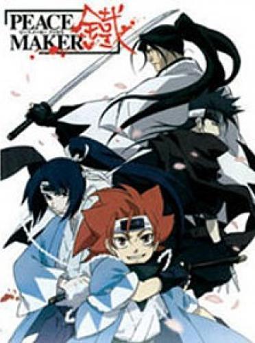Peace Maker Kurogane next episode air date poster