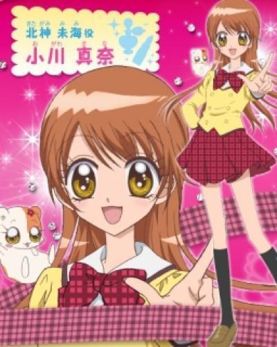 Gokujou!! Mecha Mote Iinchou next episode air date poster