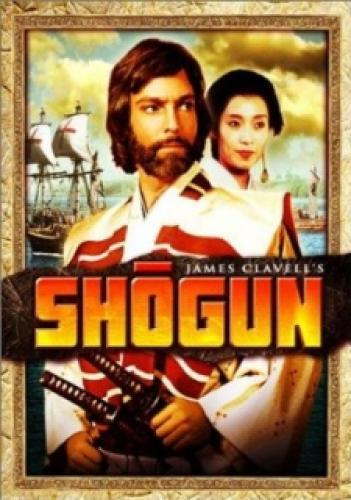 Shogun next episode air date poster