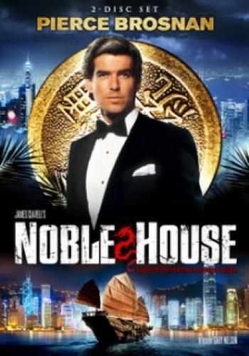 Noble House next episode air date poster