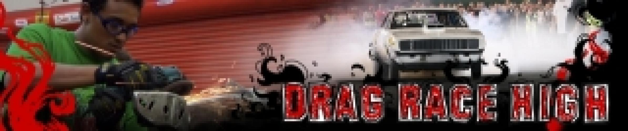 Drag Race High next episode air date poster