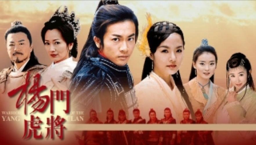 Yang men hu jiang next episode air date poster