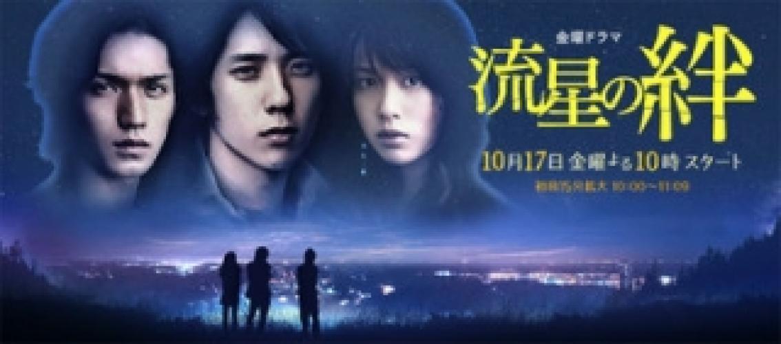 Ryusei no Kizuna next episode air date poster