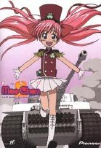 Mao-chan next episode air date poster