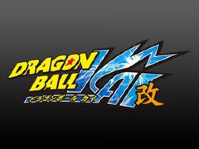 Dragon ball z air date