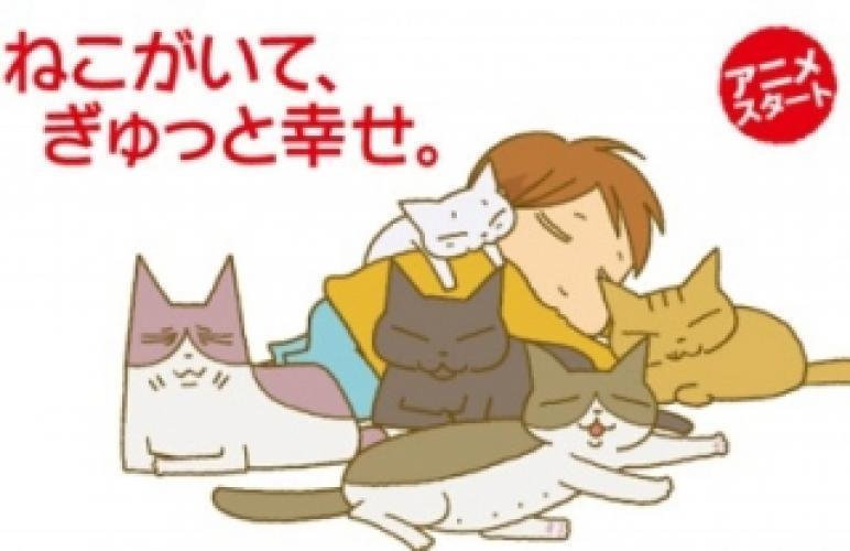 Kuruneko next episode air date poster