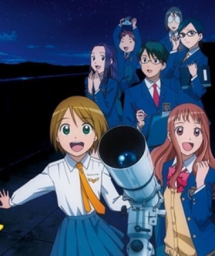 Sora no Manimani next episode air date poster