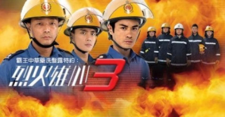 Burning Flame III next episode air date poster