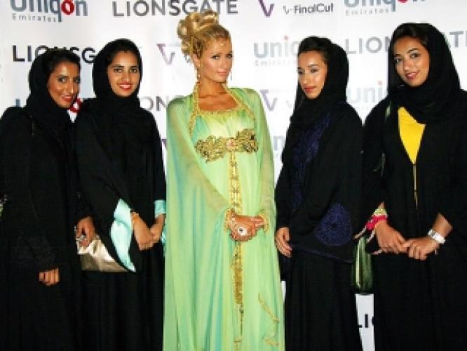 Paris Hilton's Dubai BFF next episode air date poster