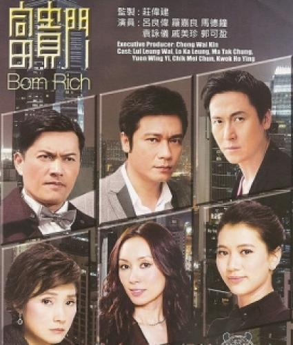 Born Rich next episode air date poster