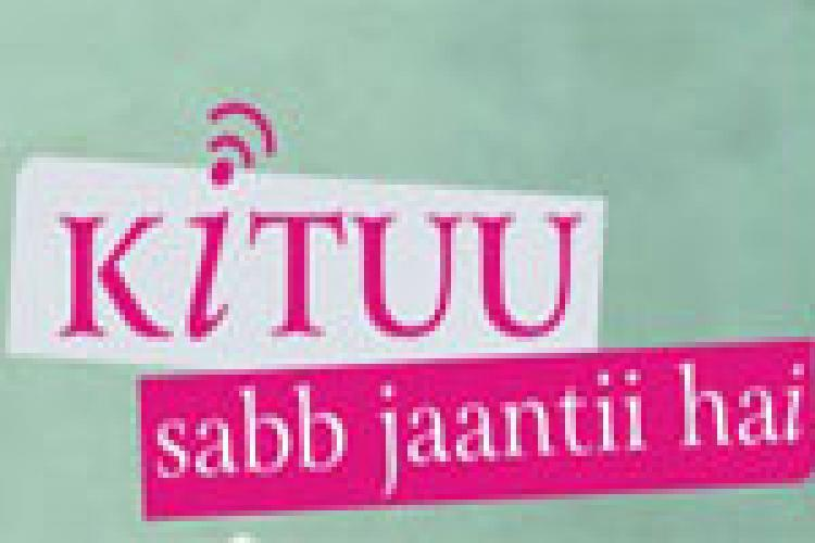 Kituu Sabb Jaantii Hai next episode air date poster