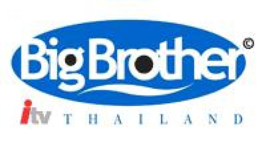 Big Brother Thailand next episode air date poster
