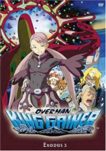Overman King Gainer next episode air date poster