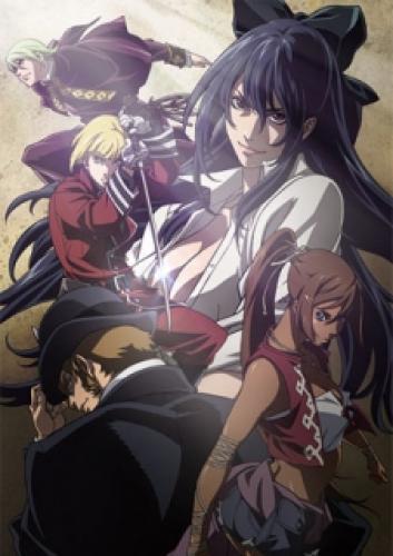 Tatakau Shisho: The Book of Bantorra next episode air date poster