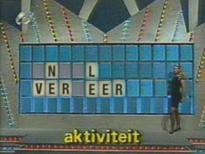 Rad van Fortuin (2009) next episode air date poster