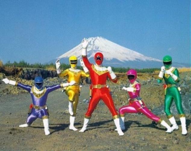 Chouriki Sentai Ohranger next episode air date poster