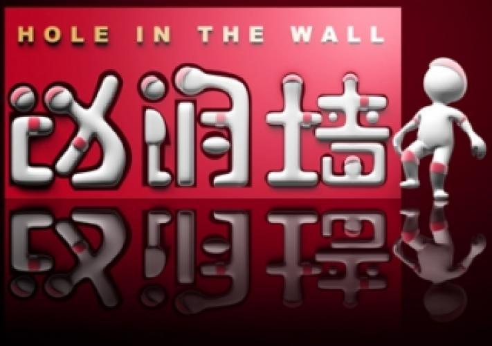 Moving Hole Wall next episode air date poster