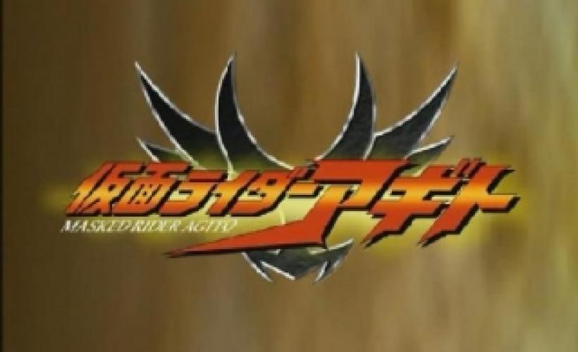 Kamen Rider Agito next episode air date poster