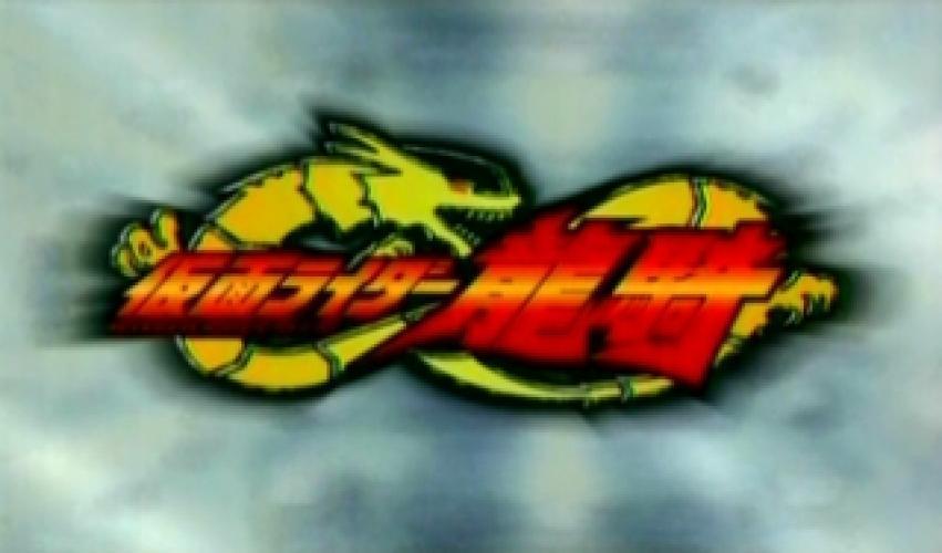 Kamen Rider Ryuki next episode air date poster