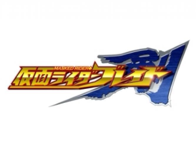 Kamen Rider Blade next episode air date poster
