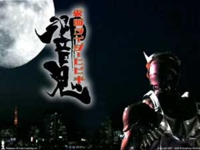 Kamen Rider Hibiki next episode air date poster