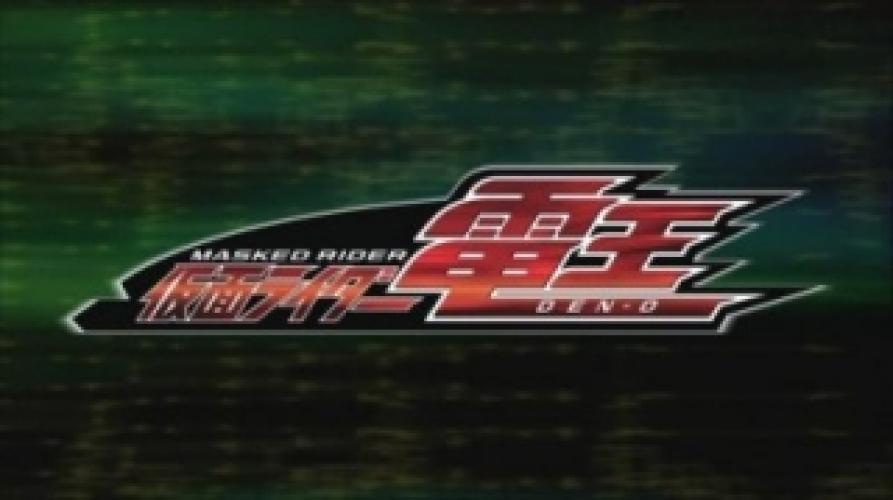 Kamen Rider Den-O next episode air date poster