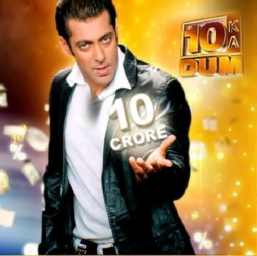10 Ka Dum next episode air date poster