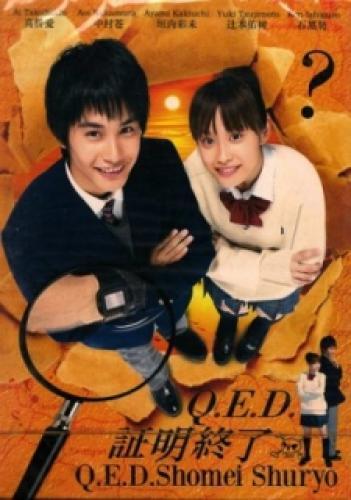 Q.E.D.: Shômei shûryô next episode air date poster