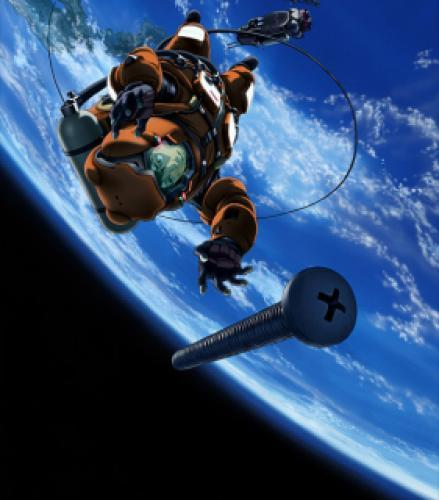 Planetes next episode air date poster