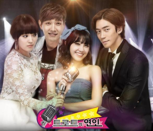 Trot Lovers next episode air date poster