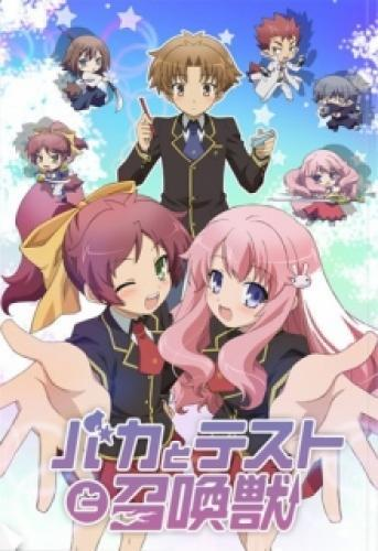 Baka to Test to Shoukanjuu next episode air date poster