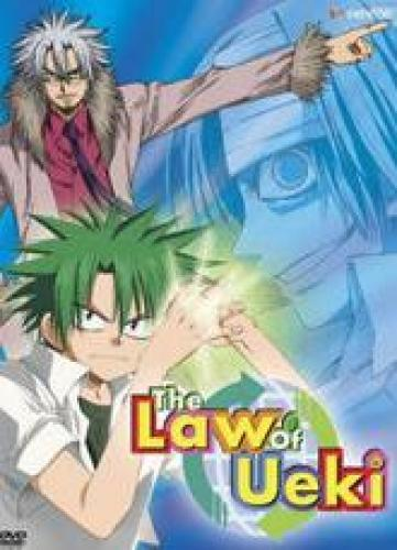 The Law of Ueki next episode air date poster