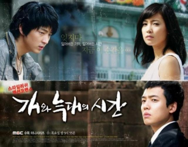 Time Between Dog and Wolf next episode air date poster