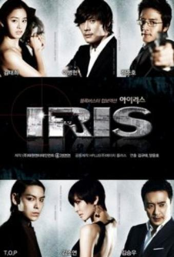 IRIS next episode air date poster