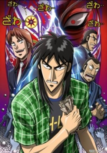 Kaiji next episode air date poster