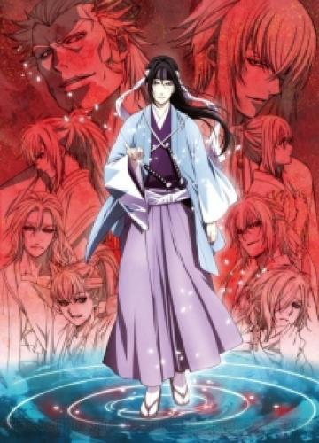 Hakuouki next episode air date poster