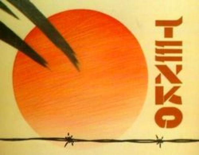 Tenko next episode air date poster