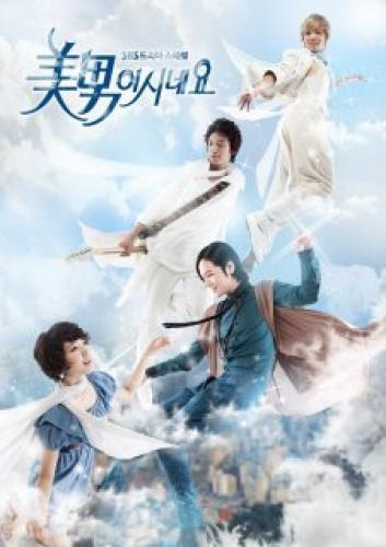 You're Beautiful next episode air date poster