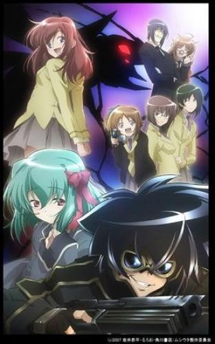 Mushi-uta next episode air date poster