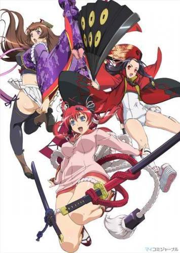 Hyakka Ryouran: Samurai Girls next episode air date poster