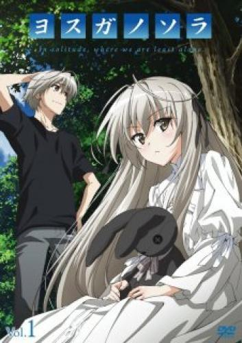 Yosuga no Sora next episode air date poster