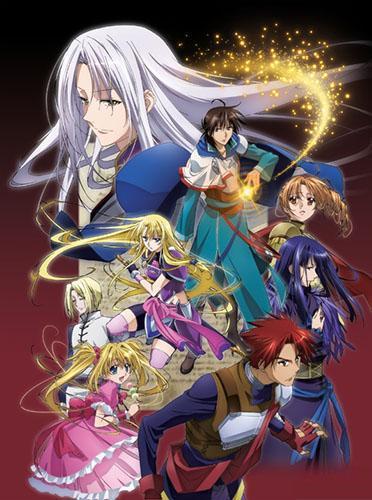 Densetsu no Yuusha no Densetsu next episode air date poster