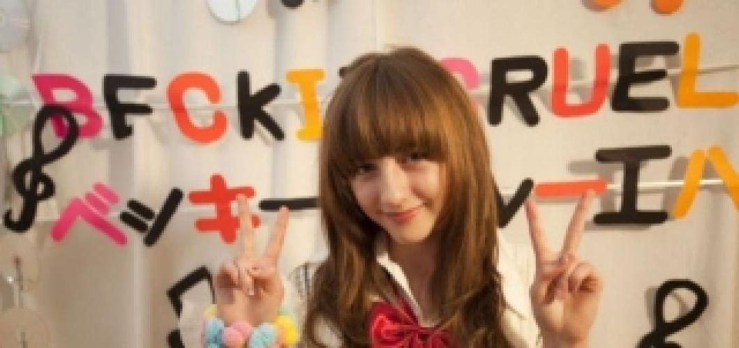 Beckii: Schoolgirl Superstar at 14 next episode air date poster