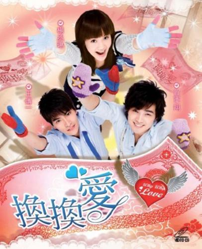 Why Why Love next episode air date poster