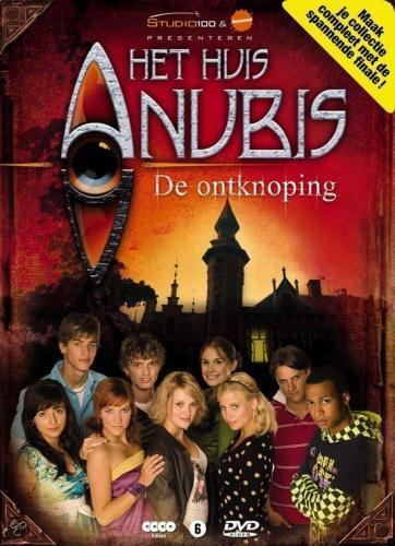 Het Huis Anubis En De Vijf Van Het Magische Zwaard next episode air date poster