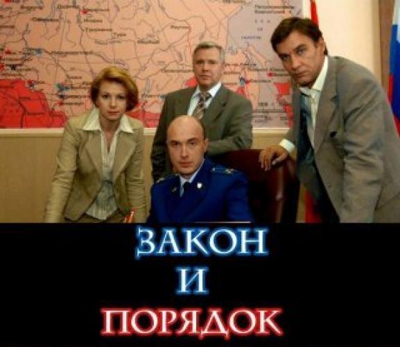 Закон и Порядок. Преступный умысел next episode air date poster