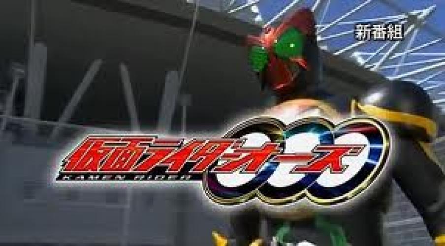 Kamen Rider OOO next episode air date poster