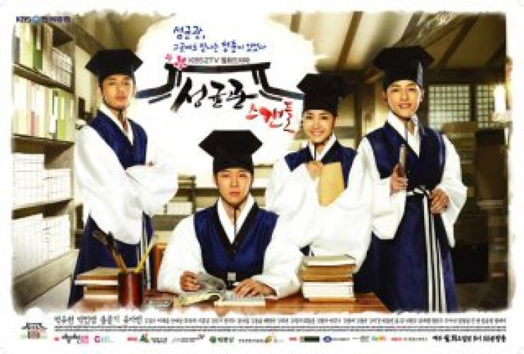 Sungkyunkwan Scandal next episode air date poster