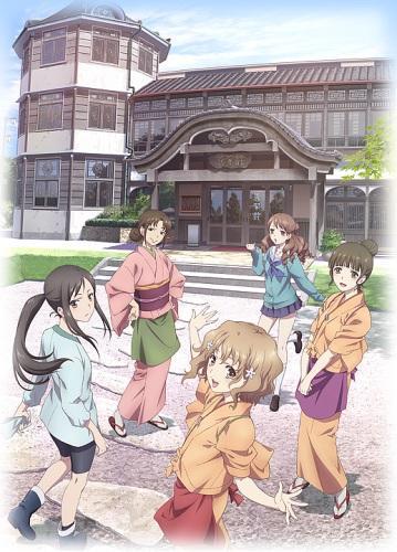 Hanasaku Iroha next episode air date poster